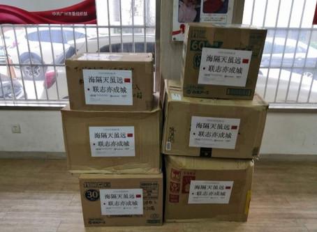 新型コロナウイルスに関する弊社から中国へマスクの寄付について