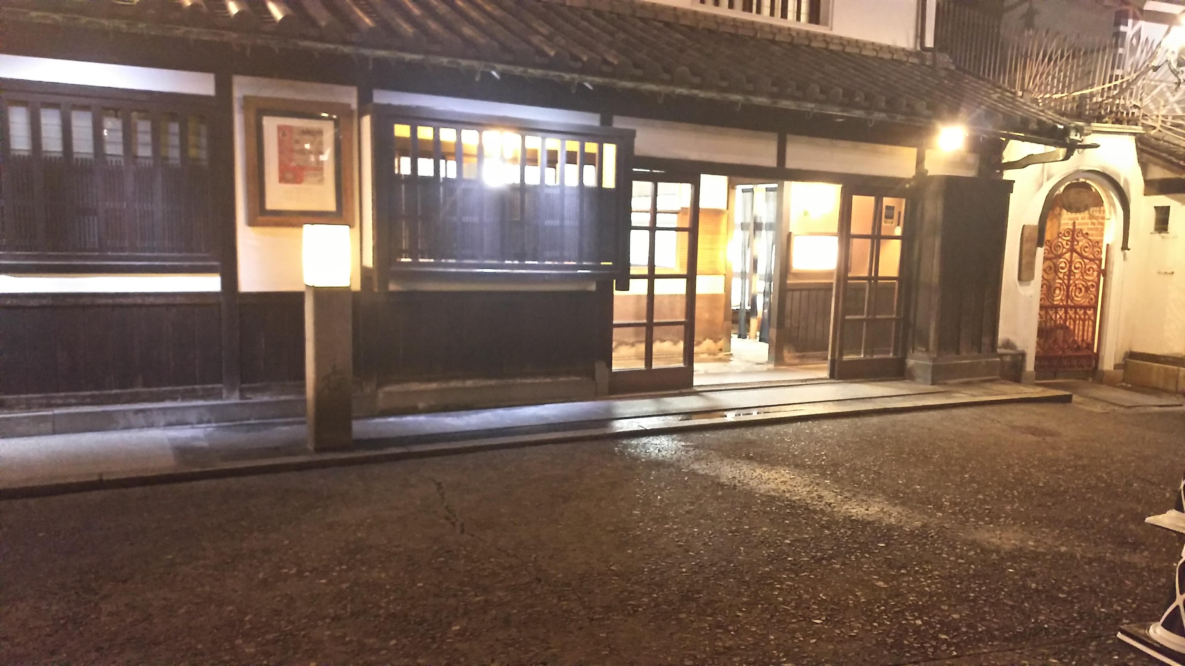 旅館くらしき/美観地区/倉敷市