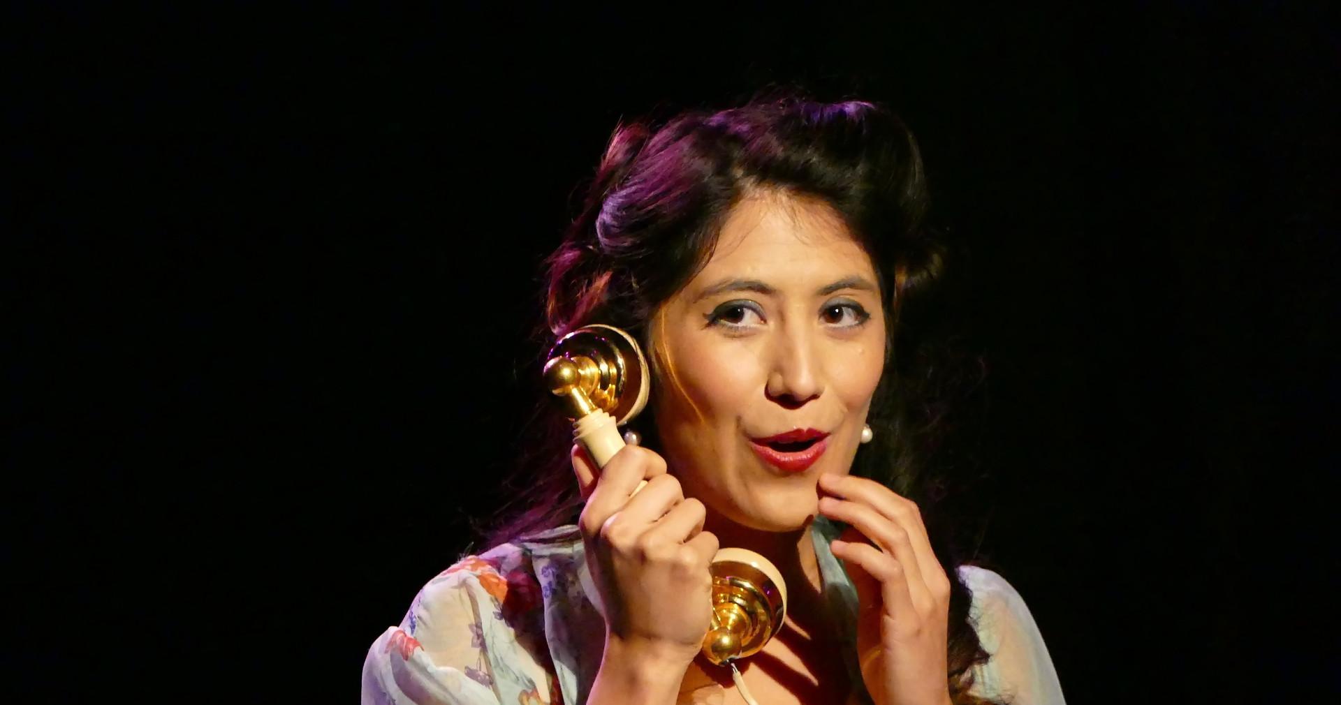The Telephone '17