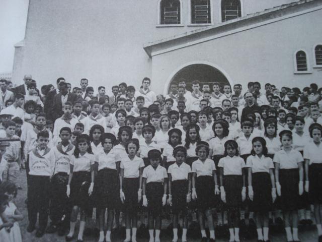 CK: DESDE 1964