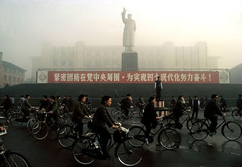 Chengdu+industrial+palace,+1980+©Bruno+