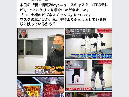 GOLD URUSHI KOMA の名付け親はアルケリスの開発者の藤澤さんです!