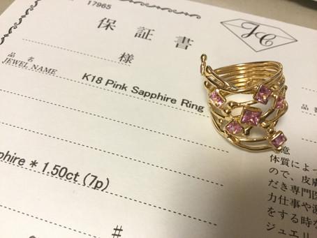 プリンセスカットのピンクサファイヤ