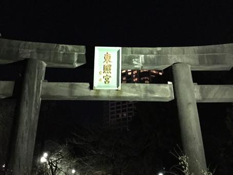 ザ・プリンスパークタワー東京🗼3日迄は17時閉店となります