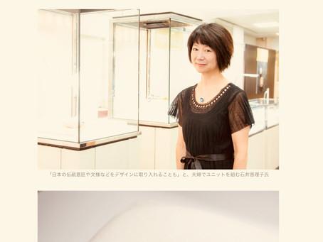 本日は最終日6時までです「日本のアートジュエリー展」