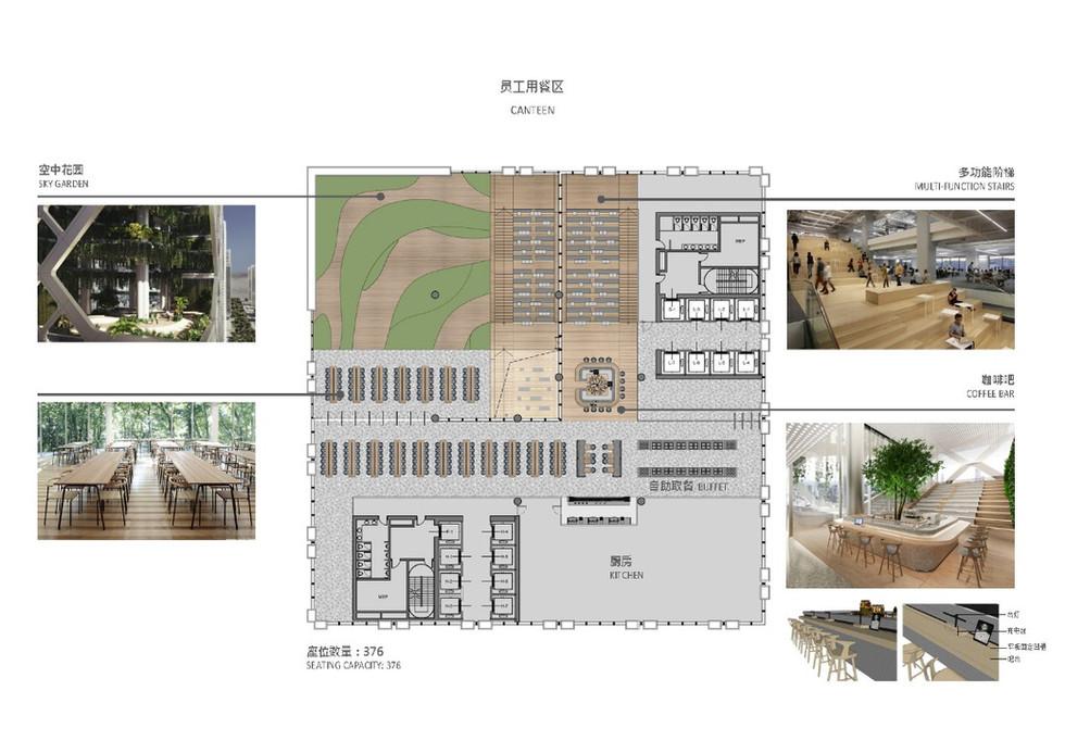 merchants-union-tower_vip-lobby_plan-1_e