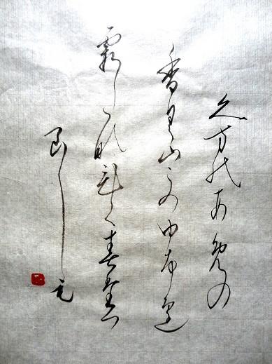 ひさかたの天の香具山・・・for BLOG.jpg