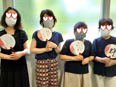 国分寺の書道教室「書を楽しむ会」の生徒さんたち、先週は団扇に書く練習をしましたよ。