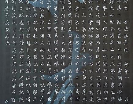 第84回 全日本ペン書道展 に出品するための作品を仕上げましたよ!今年は、聖徳太子の晩年の真書『法華義疏』を、楷書で書きましたよ!