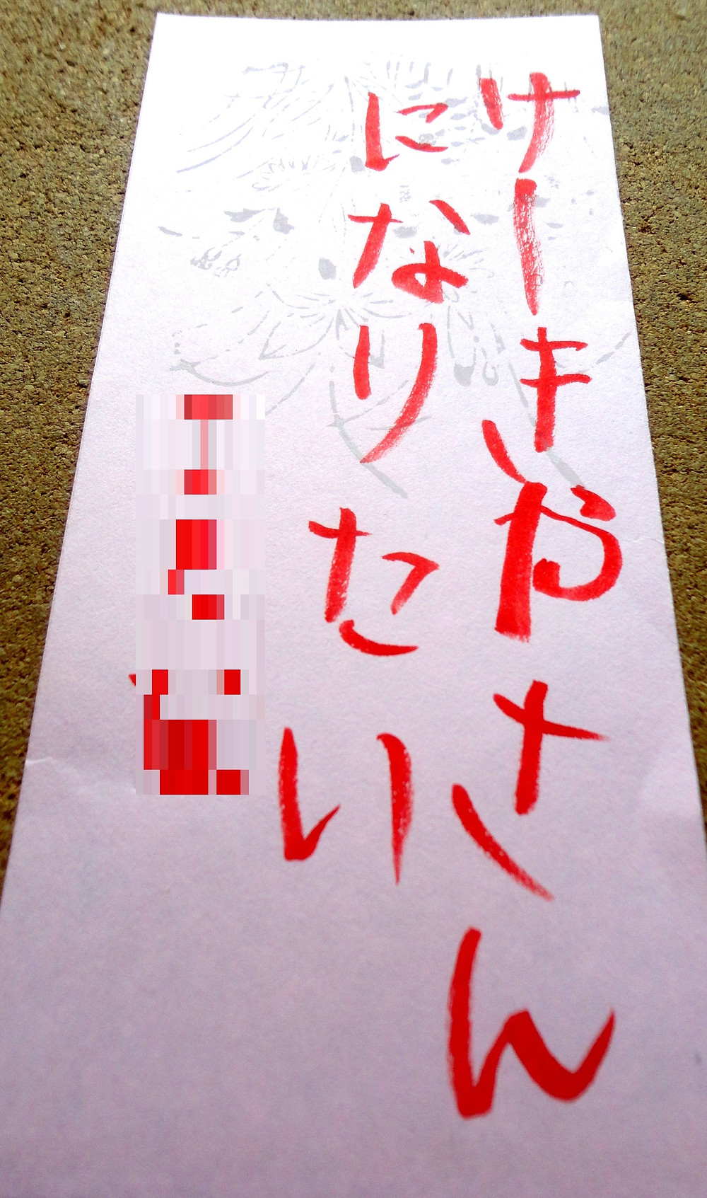 ことなちゃん.jpg