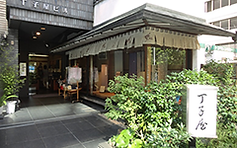 象寛書道教室(虎ノ門)