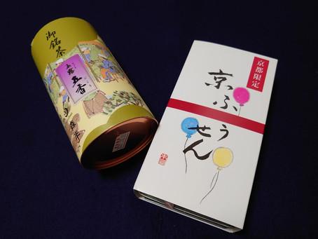 玉露のお茶と、京都のお菓子を頂きました。ありがとうございます。このGW、ゆっくりといただくことにします!