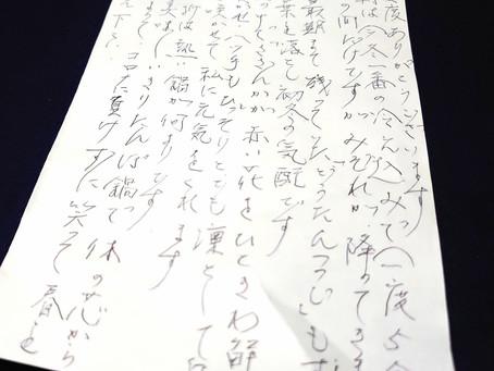 今年も、田舎の秋田から、きりたんぽとおいしいリンゴが届きました!送ってくださる、秋田市の店主のお手紙は、いつも素晴らしい文章で、心にジーンとくるんですよね~っ!立派な、文学作品なんですよ!