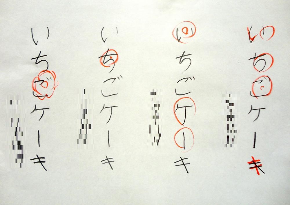 いちごケーキ.jpg