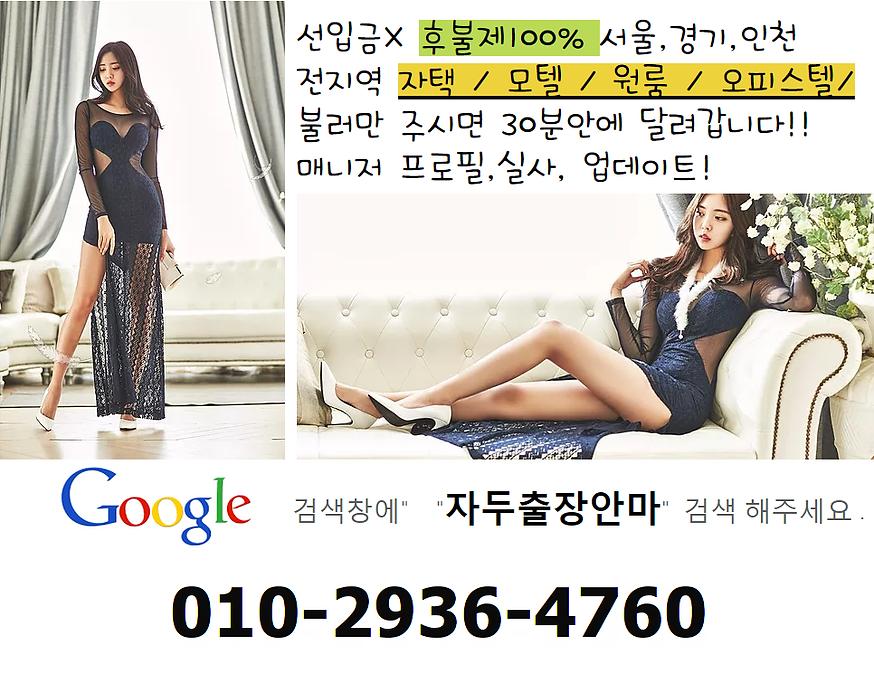 서울 출장프로필.png
