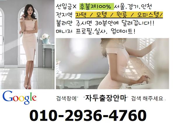 서울 출장 프로필.png