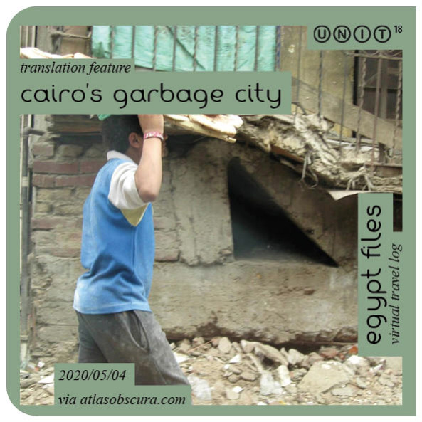 2020.05.04_Cairo's Garbage City.mp4