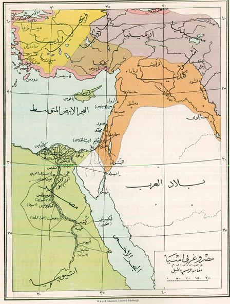 E. The epicenter of the atlas.jpeg