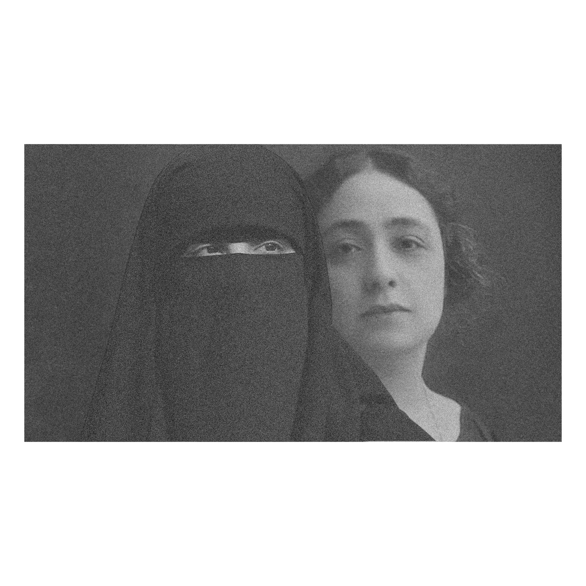 Amina and Huda
