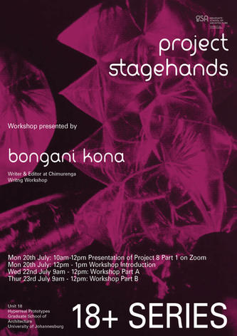 Project Stagehands