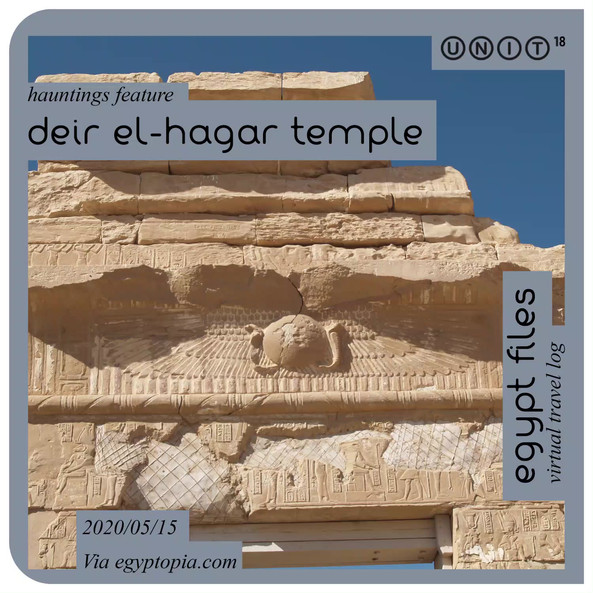 2020.05.15 - Deir El-Hagar Temple.mp4