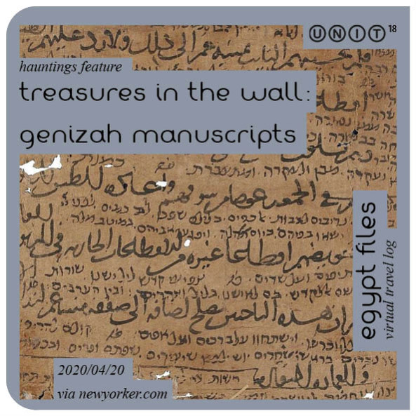 2020.04.20_Genizah Manuscripts.mp4