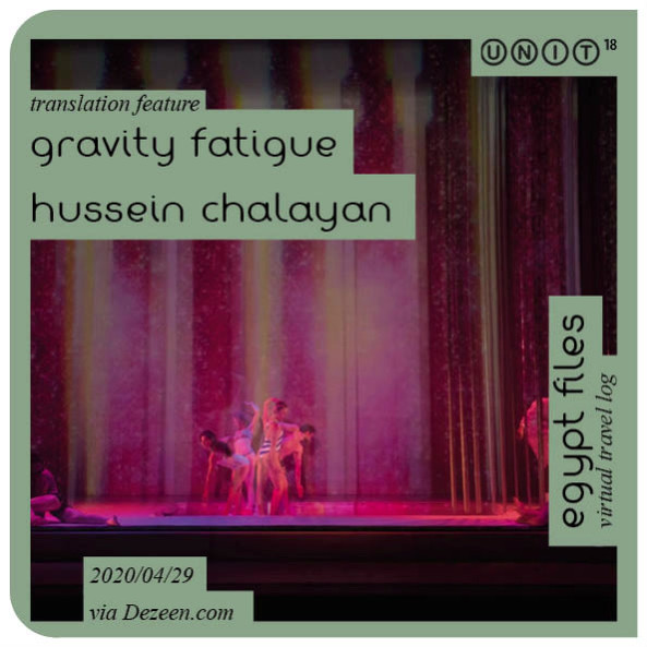 2020.04.29_Gravity Fatigue.mp4