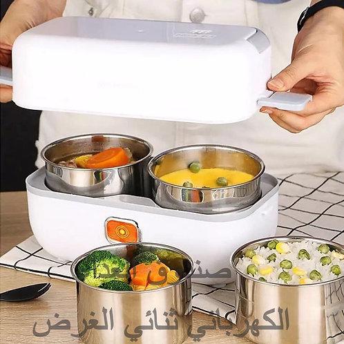 صندوق الغذاء الكهربائي ثنائي الغرض