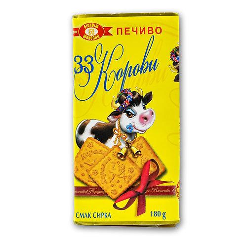 """Cookies """"33 Cows""""Curd Flavor"""