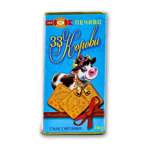 "Cookies ""33 cows"" Sour Cream Flavor"