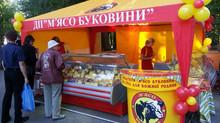 «М`ясо Буковини» взяло участь у щорічному Петрівському Ярмарку