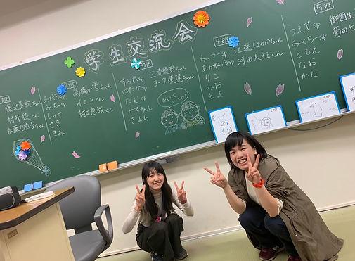 学生交流会(圧縮済み) (1).jpg