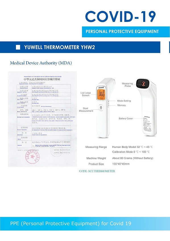 TUWELL THERMOMETER YHW2.jpeg