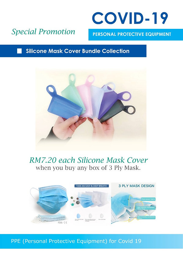 SILICONE MASK COVER BUNDLE COLLECTION.jp