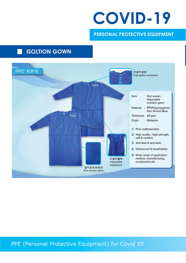 ppe Catalogue coverall 2116.jpg
