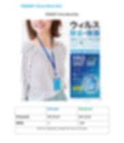 PPE%20Price%20Reference%2028042020-24_ed