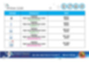 fightbac e-catalogue 210520205.jpg