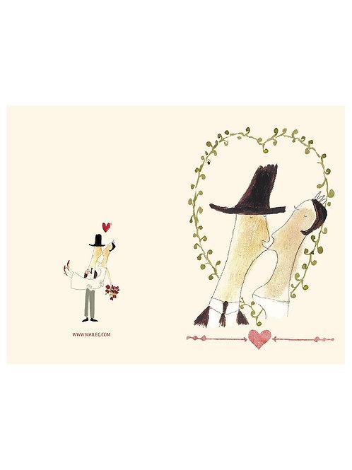 Doppelkarte Mon Amour I MAILEG