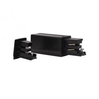 Connecteur d'alimentation noir gauche pour rail triphasé
