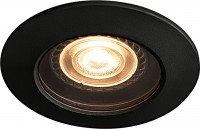 Encastré LED SLV de plafond extérieur, cadre noir, 5W