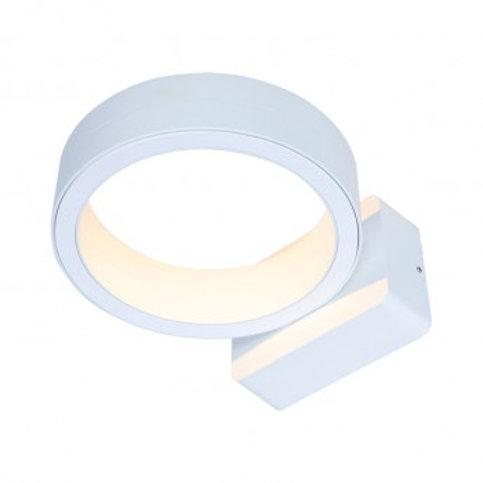 Applique LED cylindrique extérieure cadre blanc, 16W