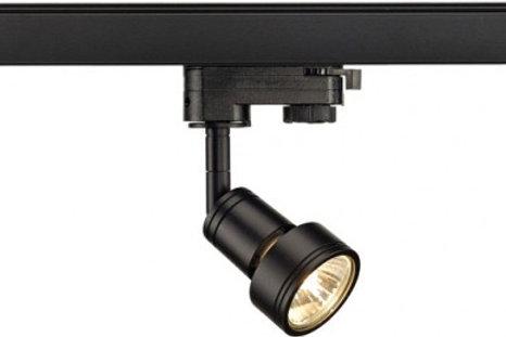 Spot LED SLV, cadre noir, orientable, pour rail triphasé, 50W