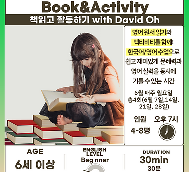 Book_Activity-001.png