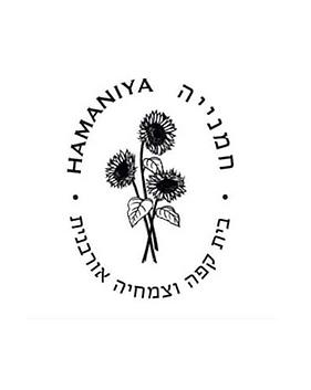 hamanyiabig.PNG