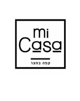 micasabig.PNG