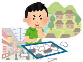 郷土愛が湧くジグソーパズルアプリ