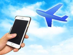 航空券のチケットをiPhoneに入れてGo