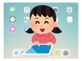 iPhone・iPadで使うアプリを制限する