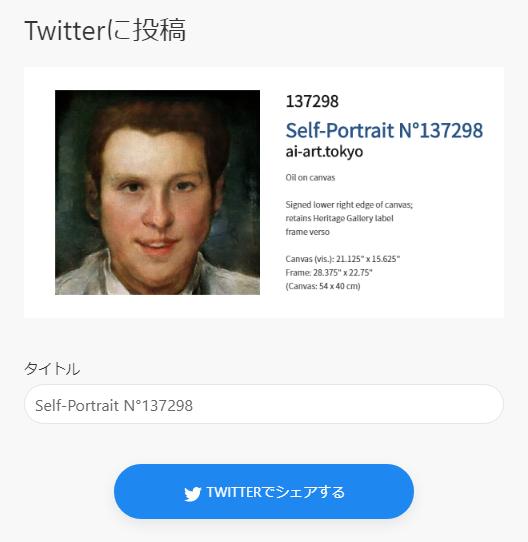 画伯 アプリ ai