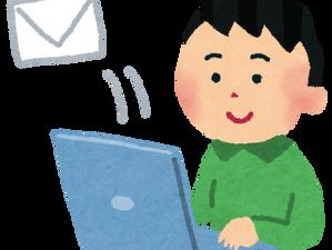1つのGmailアドレスを複数に使い分ける方法
